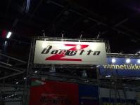 Helsinki Motor Show 2007
