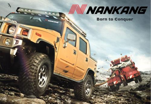 Nankang - Born to Conquer